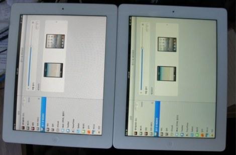 Is the iPad HD's Retina DisplayFaulty?